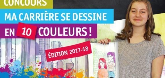BandeauWEB_Concours10Couleurs_2018
