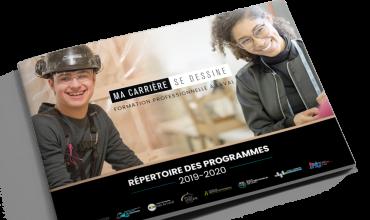 Repertoire_Mockup